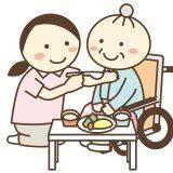 介護系資格の体験談まとめ【ケアマネージャー、介護福祉士、介護職員初任者】