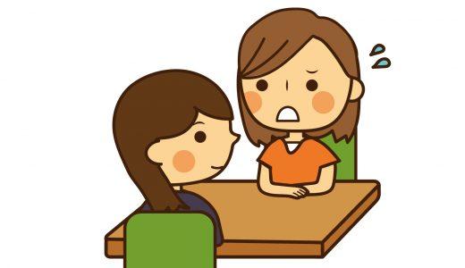 取得難易度がやさし目の心理カウンセラー資格を取得して、カウンセリングの開業をするには。
